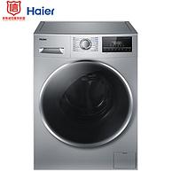 28日0点:Haier 海尔 9kg 洗烘一体滚筒洗衣机 XQG90-14HB30SU1JD 2079元包邮(上次推荐价2999元)