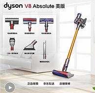 1日0点:6吸头,dyson 戴森 V8 absolute 手持吸尘器 美版