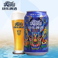 无防腐剂:绝乐 精酿白啤酒 330mlx24听