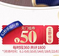 1日0点: 京东 得宝旗舰店