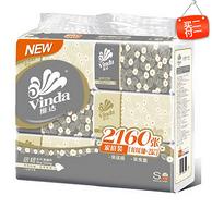 买二付一:维达 抽纸 倍韧2层180抽面巾纸*6包(小规格) 11.9元/包