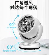 红心 电风扇 空气循环扇