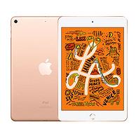 神价格、比1日0点还低:64G 苹果19新款 iPad mini5 平板