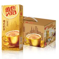 维他奶 维他港式奶茶饮料250mlx12盒x3件