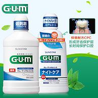 减少牙菌斑 清新口气:日本 gum 全仕康 漱口水 日+夜450mlx2瓶