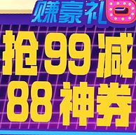 京东618  每天10点/20点