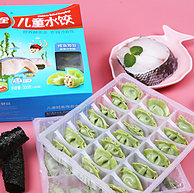 42只,三全 儿童水饺 鳕鱼海苔口味 300g