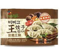 小编长期回购,bibigo必品阁 菌菇三鲜王饺子 490g