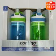 Contigo 康迪克 400ml 零食吸管水杯2只x2件