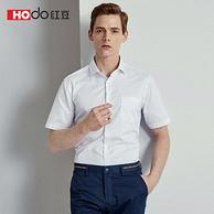 红豆旗舰店,男士 正装短袖 衬衫