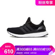 6日0点:adidas 阿迪达斯 黑色Ultra Boost 4.0 男子运动鞋BB6168