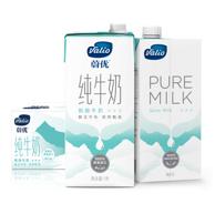 Valio 芬兰蔚优 脱脂牛奶 1Lx12盒x2件