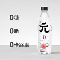 亲亲元气 白桃/青瓜/卡曼橘味 苏打气泡水500mlx12瓶