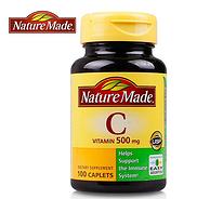神价!美国 Nature Made 莱萃美 维生素C咀嚼片 100粒