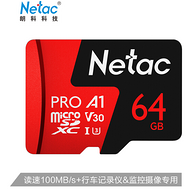 8日0点: Netac 朗科 64GB TF储存卡