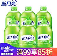 蓝月亮 芦荟抑菌 洗手液 500gx6瓶装x2件