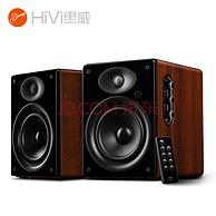 歷史新低,HiVi 惠威 D1080MKII+ 藍牙音箱