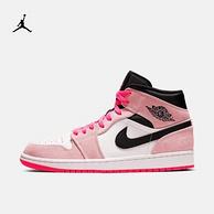 Nike 耐克 Air Jordan 1 MID SE男子运动鞋 852542