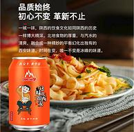 西安特产:冰峰 橙味汽水 碳酸饮料 330mlx24罐