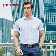 才子男装 男士 短袖衬衫