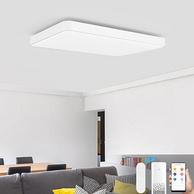 Plus会员: Yeelight 皓石 LED智能吸顶灯Pro 纯白版