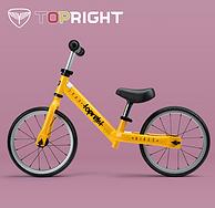解放双手不要抱:途锐达 儿童 自行车/平衡车