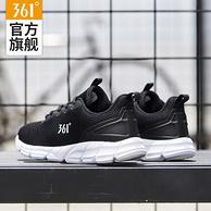 361°旗舰店:男士 基础款网面 运动鞋