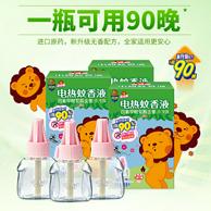 无烟无香、可用270晚:超威 贝贝健 进口电蚊香液 3瓶
