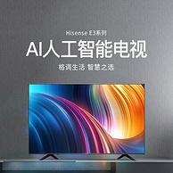 历史低价: Hisense 海信 H58E3A 58英寸 4K 液晶电视