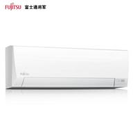 日本原产品质、无需电辅热:FUJITSU 富士通 将军系列 NSA35LQCA 1.5匹 变频冷暖空调