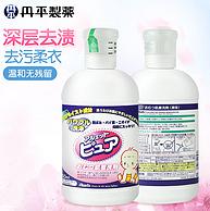 无荧光剂:日本 丹平 婴幼儿洗衣液 800ml