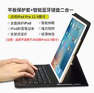 比618还便宜20元 续航100小时:Leicke Leipzig 蓝牙键盘保护套 适合9.7/11/12.9寸iPad