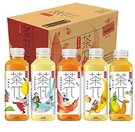 500mlx15瓶,农夫山泉 茶π 茶派果味饮料
