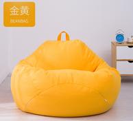 结束!国内团第7波:11色可选!95x120cm超大!眠度 懒人沙发榻榻米豆袋