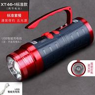 商場同款,熊火 夜釣燈 XT46-1標準款