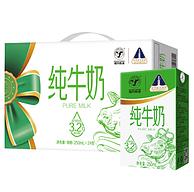 现代牧业 纯牛奶 250ml×24 礼盒装