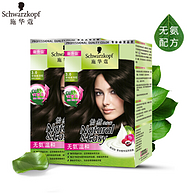 Schwarzkopf 施华蔻 怡然无氨植物染发霜 2盒x2件
