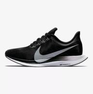 新低,Nike Zoom Pegasus 35 Turbo 女子跑鞋