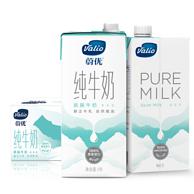 澳洲进口 Valio 蔚优 脱脂纯牛奶1Lx12瓶x2件