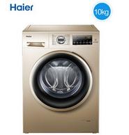 持平双11,Haier 海尔 EG10014B39GU1 变频滚筒洗衣机 10kg
