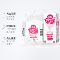 值哭、共36L! Lacheer 兰雀 唯鲜系列 全脂高钙纯牛奶 1Lx12盒x3件