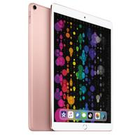18日0点、历史低价、512G大容量: Apple 苹果 iPad Pro 10.5 英寸 平板电脑 玫瑰金色 WLAN 512G