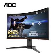 双11预告:AOC CQ27G1 27寸 2K、144Hz 电竞显示器
