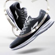 16日0点:李宁 新款光梭 男子 针织跑鞋