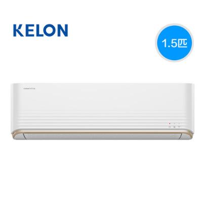 KELON 科龍 KFR-35GW/QQA1 1.5匹 變頻冷暖 壁掛式空調