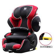 比618还低 值哭 isofix硬接口+前置护体!德国 Kiddy 儿童汽车安全座椅