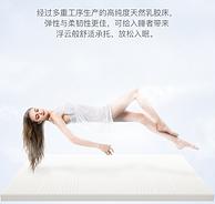 神价格!泰国原装进口,Nittaya妮泰雅 天然乳胶床垫 5cm 1.5x2m