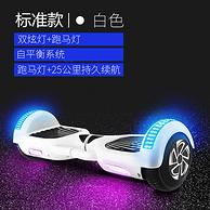 代步神器 防水+夜燈+爬坡:德國 palor 智能電動平衡車
