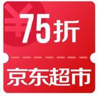 京东618 超市券