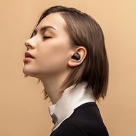 蓝牙5.0+4.1g+12h续航+充电仓:小米 AirDots 耳机